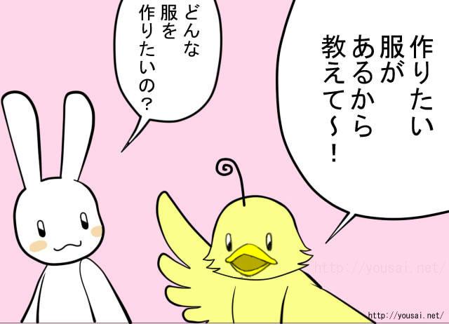 ewokaku1.jpg