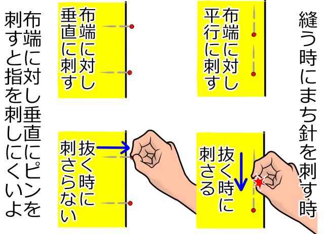 machibari4.jpg