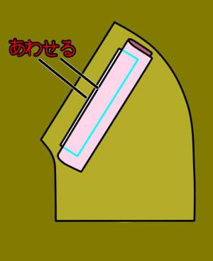 http://yousai.net/nui/poketto/tamabuti/tamabuti1.jpg