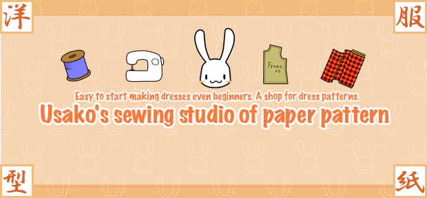 Usako's sewing studio. How to make clothes. easy sewing!