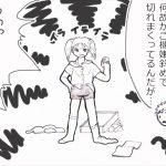 【擬人化ミシン】ミシンの糸調子と糸切れの直し方