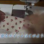 ブラウス・シャツの作り方(えり・シャツカラー) 【動画】
