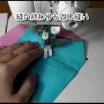 ジグザグ模様のパーツの縫い合わせ方【動画】