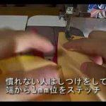 スカート・ワンピースの作り方 ファスナーのつけ方【動画】