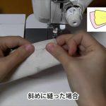 とても簡単四角く切って縫うだけ手作りリボンの作り方【動画】