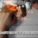 手作り簡単立体マスクの作り方【動画】