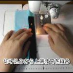 【おさいほう】ワンピースやスカートの作り方 コンシールファスナーの縫い方【動画】