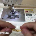 【おさいほう】パイピングテープの縫い方【動画】