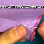 簡単綺麗 針と糸があればOK!手縫いでスソ上げ まつり縫いの仕方【動画】