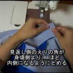 テーラードジャケットの縫い方1 真似して縫えば大丈夫!!【動画】