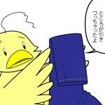 【おさいほう漫画】すそ上げするときに引きつらない方法