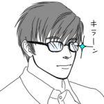 レンズの奥の目が透けて見えない漫画眼鏡の作り方