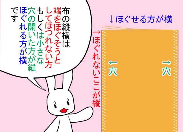 https://yousai.net/manga/kiso/saidan/jinome/jinome2.jpg