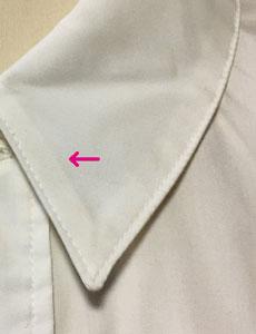 衿の縫い代を目立たなくする方法