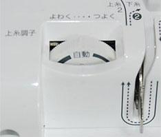 布の裏の糸(下糸)がグチャグチャになる対処法 糸調子