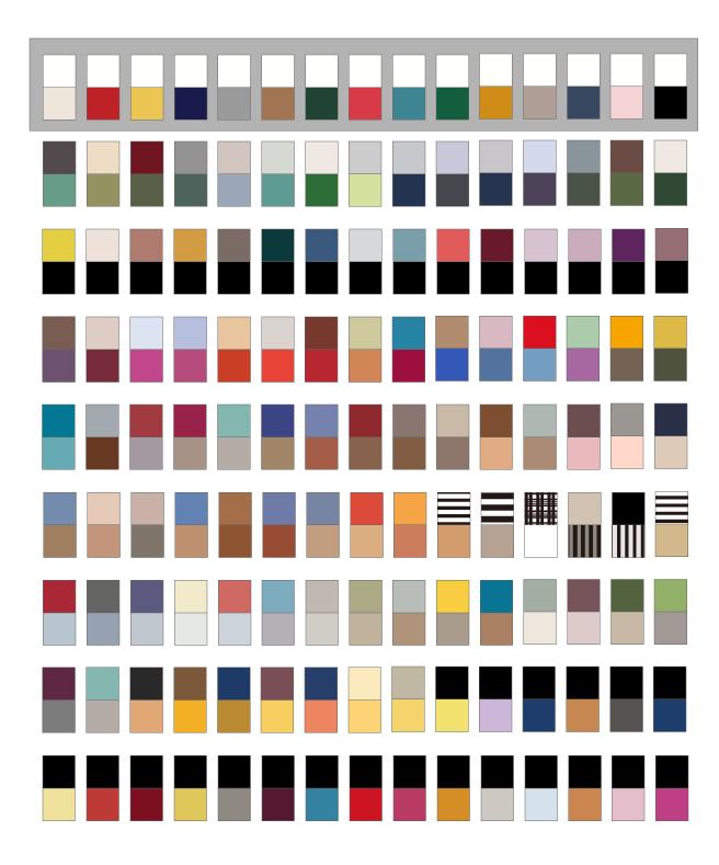 無難な色の組み合わせの一覧
