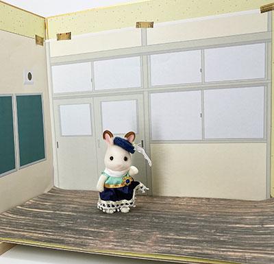 ドール用の学校の背景